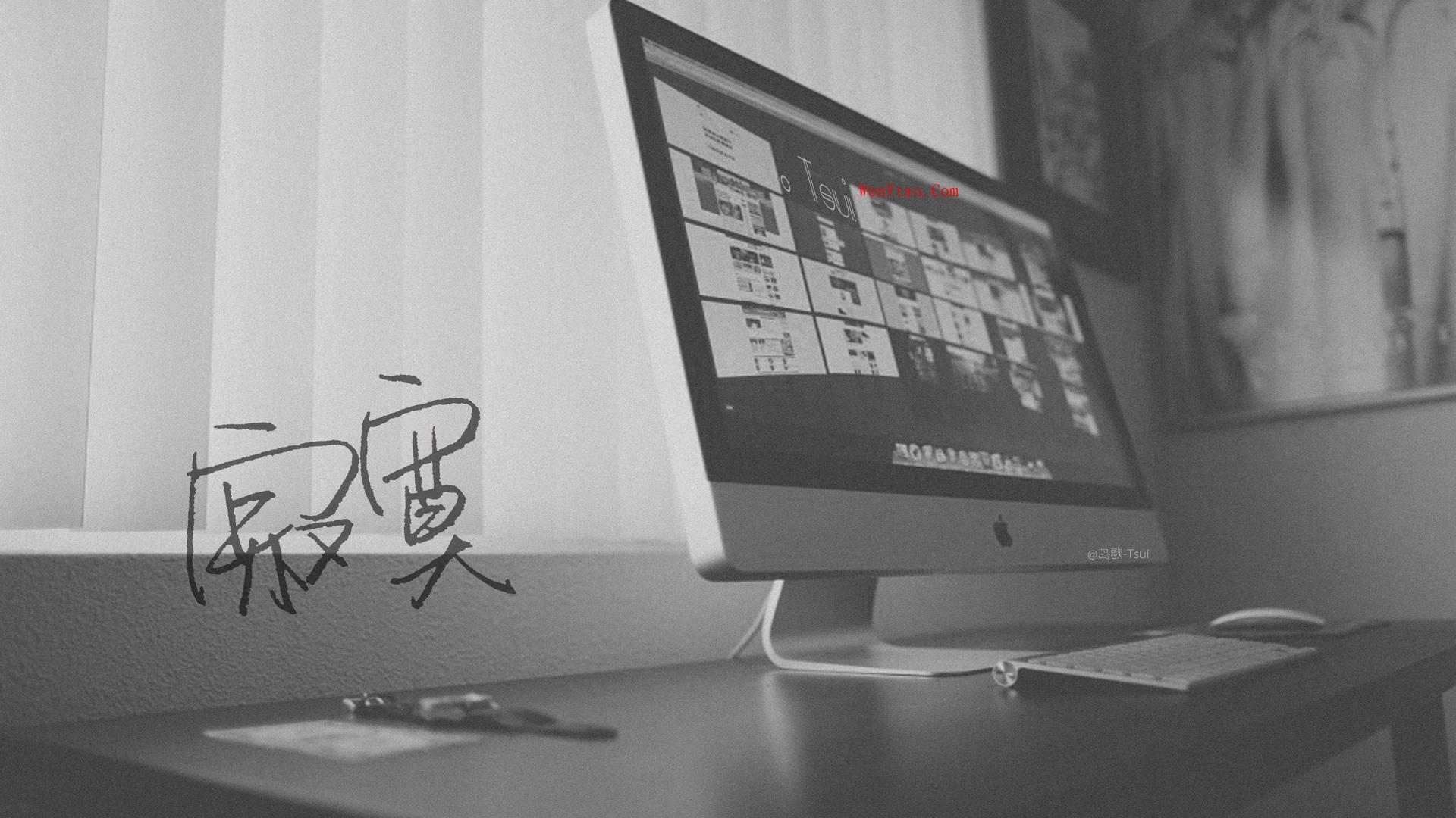 文字语录沈亮为了逃避自我而旅行高清壁纸文字语录励志4k壁纸,文字语录沈亮为了逃避自我而旅行高清壁纸文字语录励志4k壁纸 文字 语录 沈亮 为了逃避自我而旅 文字控 高清壁纸 第5张,文字,语录,沈亮,为了逃避自我而旅,文字控,高清壁纸,第5张