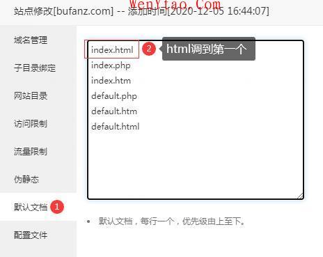 使用ZBlog搭建网站 怎么选择HTML静态缓存插件 缓存服务器 浏览器缓存 缓存 服务器 静态 插件 第2张