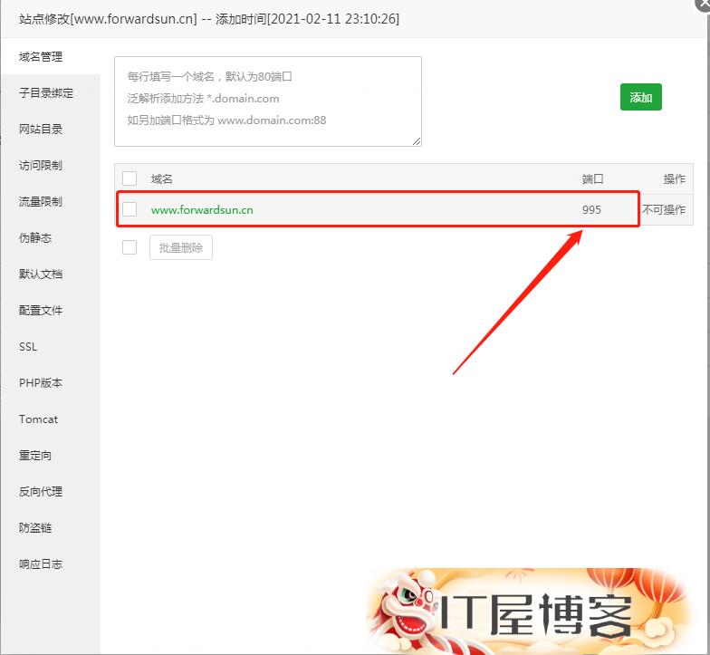 如何让没有备案的域名使用国内服务器? 域名备案 服务器端口 CDN绕备案 第1张