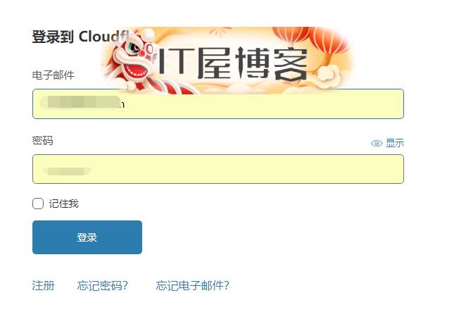 未备案域名使用Cloudflare设置域名URL转发(附带视频教程) 第1张