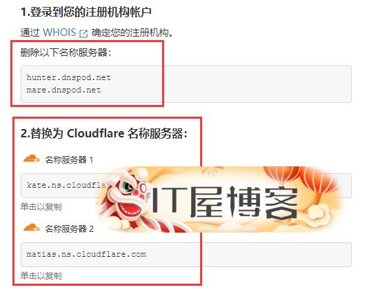 未备案域名使用Cloudflare设置域名URL转发(附带视频教程) 第8张