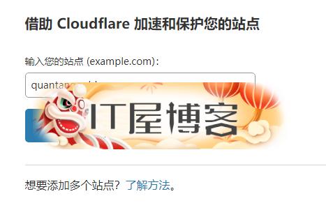 未备案域名使用Cloudflare设置域名URL转发(附带视频教程) 第4张