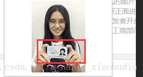 申请成为QQ互联个人开发者步骤(注意事项)【2021最新】  申请成为QQ互联 第3张