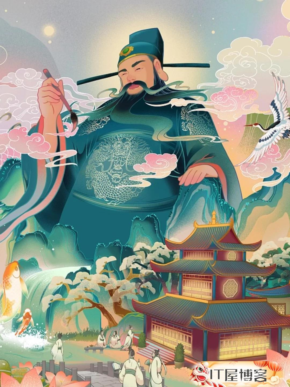 中国风插画国潮插画商业插画 第5张