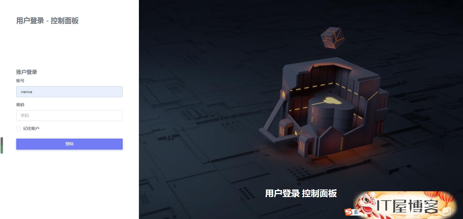 【视频教程】康乐KANGLE一款漂亮的3312/vhost前台模板 康乐KANGLE模板 kangle模板 模板 教程 ep SSH 服务器软件 D盾 Linux 文件 系统 第1张