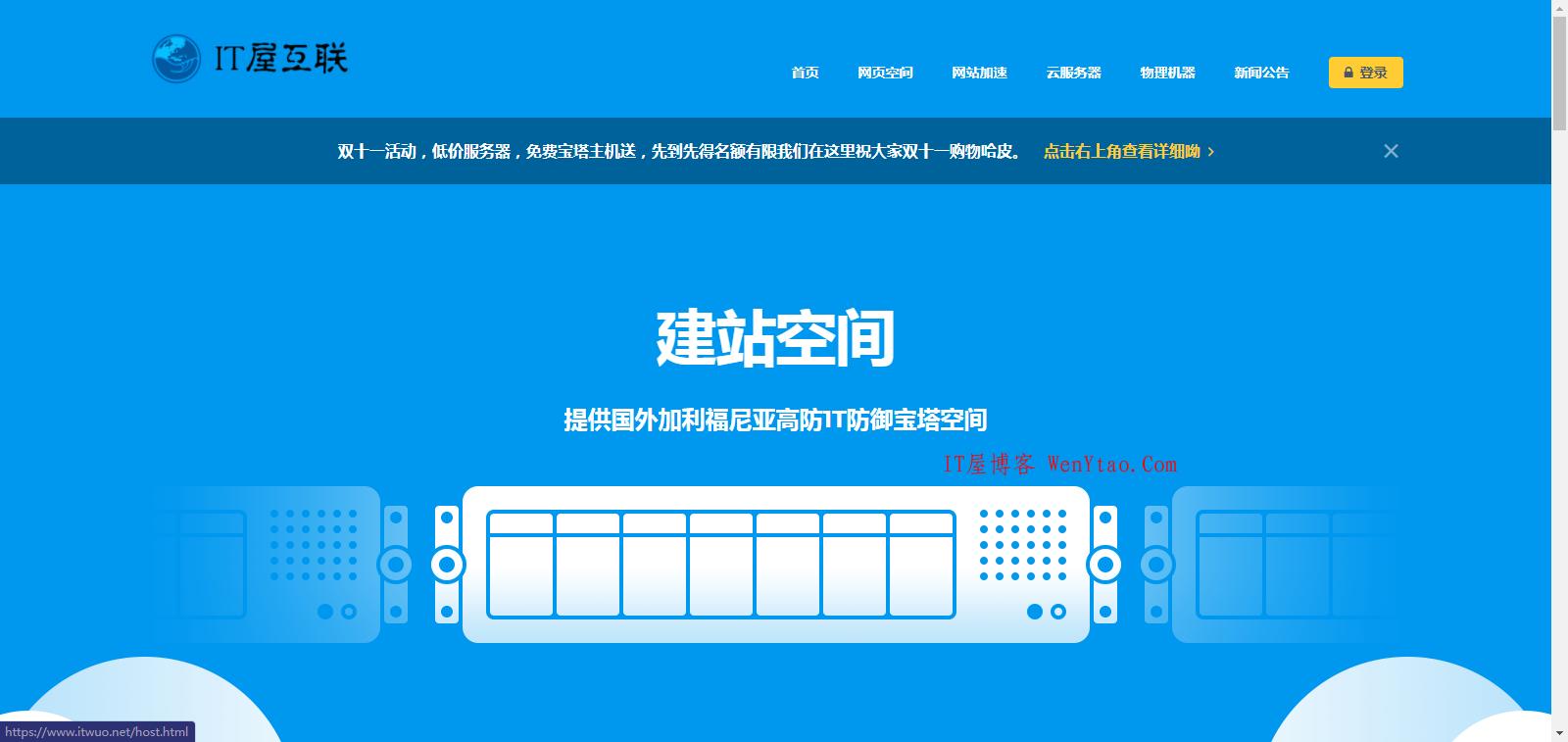 雪花开发者中心地府云自适应4号模板
