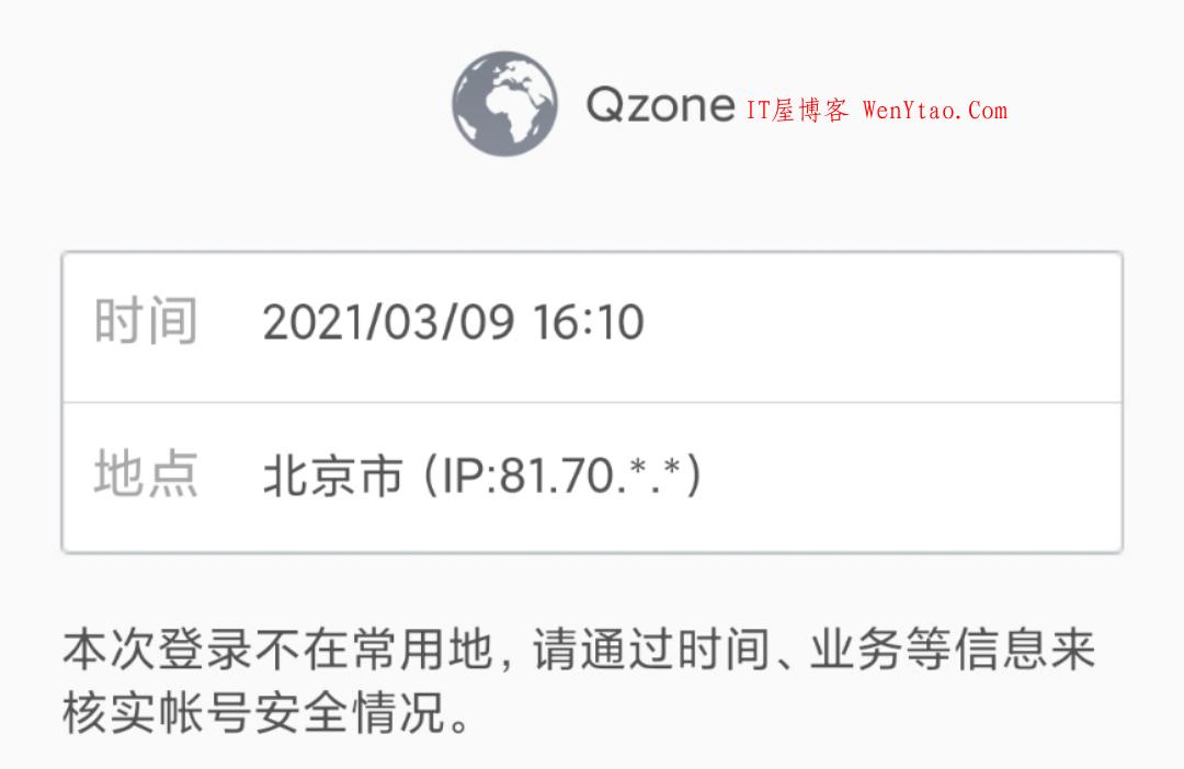 彩虹秒赞网海外服务器搭建 国内地址登录 你需要一个 QQ挂机+登录API接口 QQ挂机 国内登录API接口 第2张