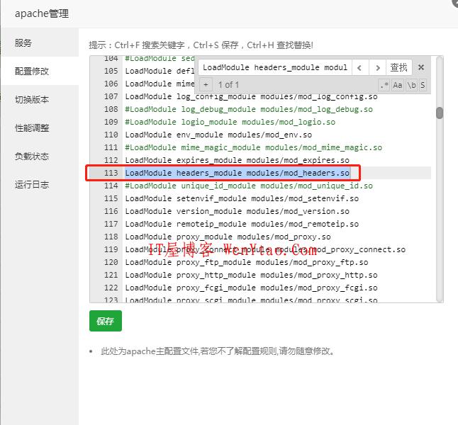 apache+nginx解决css引用本地字体不同域名打开提示跨域
