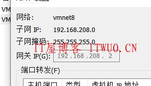VMware安装Centos 配置虚拟机静态ip,VMware安装Centos 配置虚拟机静态ip 第2张,第2张