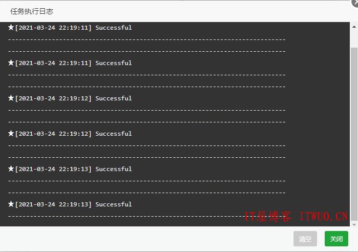 宝塔面板删除系统收集服务器信息的记录日志 – 比如IP、操作记录,浏览器信息等 系统日志 面板 信息 第3张