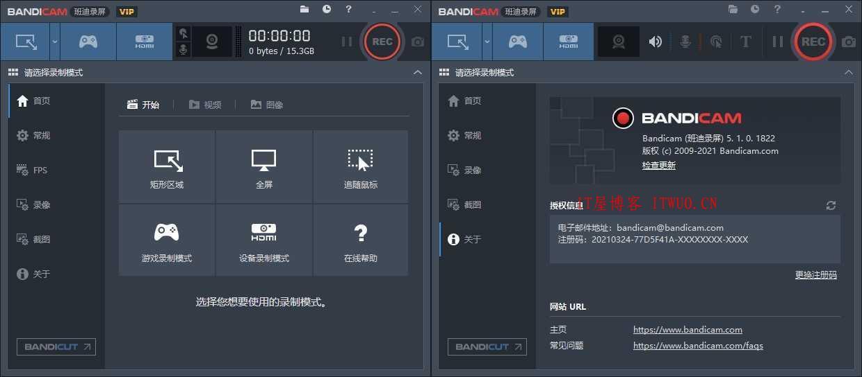 班迪录屏Bandicam v5.1.0 第1张
