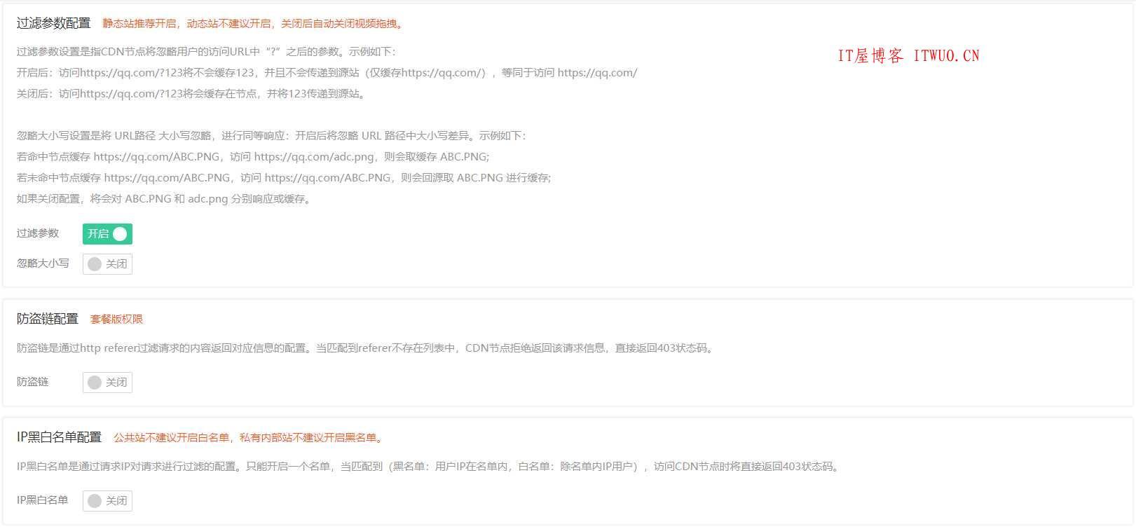 近期,腾讯云CDN团队发现部分域名出现非正常的业务访问,造成了较大的流量和带宽消耗,同时产生了远超平时的高额账单。建议您关注此类情况的 应对措施,避免潜在风险。 防盗链配置 分布式 DDoS 清洗 CC 自适应识别 智能 WAF 防护 BOT 行为分析 IP 黑白名单配置 访问限频配置 带宽封顶配置 CDN 带宽 VIP 第11张