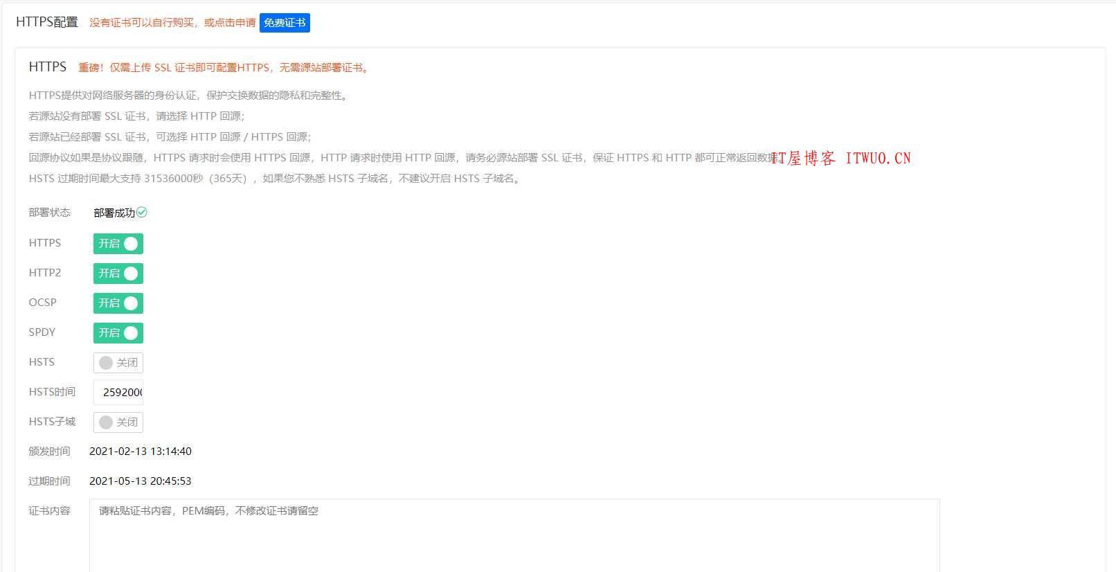 近期,腾讯云CDN团队发现部分域名出现非正常的业务访问,造成了较大的流量和带宽消耗,同时产生了远超平时的高额账单。建议您关注此类情况的 应对措施,避免潜在风险。 防盗链配置 分布式 DDoS 清洗 CC 自适应识别 智能 WAF 防护 BOT 行为分析 IP 黑白名单配置 访问限频配置 带宽封顶配置 CDN 带宽 VIP 第19张