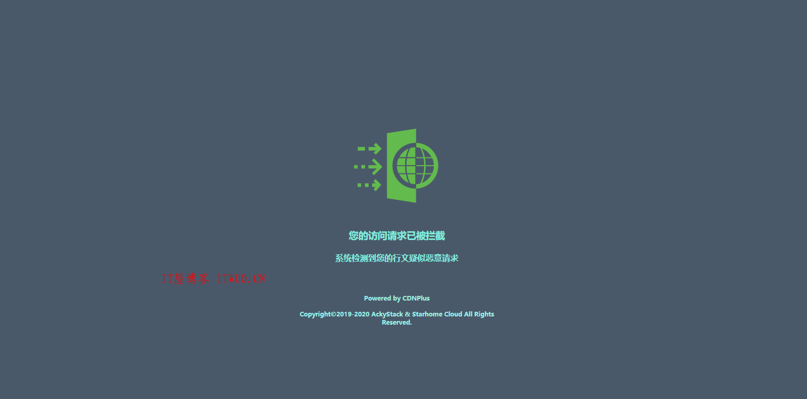 【html源码】错误或拦截页面的html代码