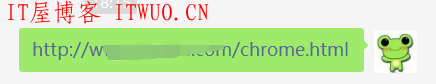 利用微信内置浏览器Chrome漏洞实现远控 漏洞 移动互联网 nbsp function 微信 addr 浏览器 第5张