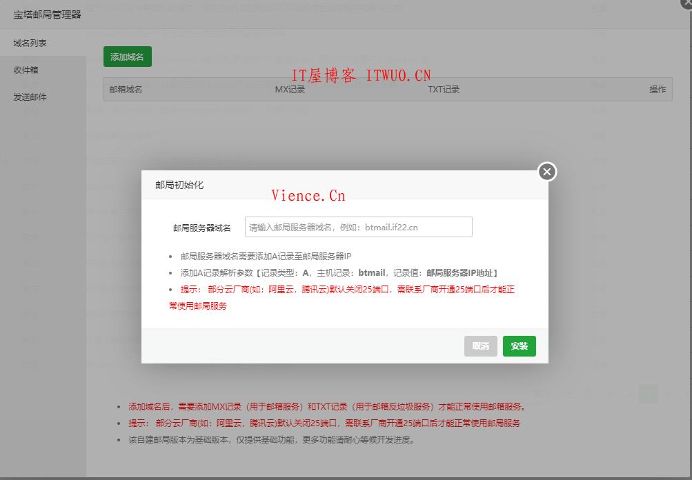 文曦API的邮箱验证码API