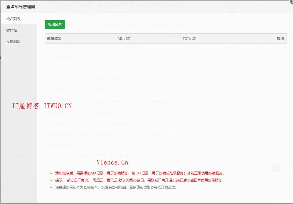 文曦API的邮箱验证码API, 文曦API的邮箱验证码API 教程 模板 文曦api的邮箱验证码api 文曦博客 站长 文曦API 第2张,教程,模板 文曦api的邮箱验证码api,文曦博客,站长,文曦API,第2张