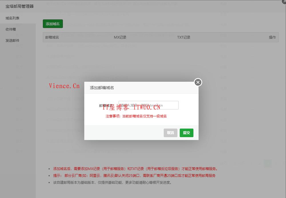 文曦API的邮箱验证码API, 文曦API的邮箱验证码API 教程 模板 文曦api的邮箱验证码api 文曦博客 站长 文曦API 第3张,教程,模板 文曦api的邮箱验证码api,文曦博客,站长,文曦API,第3张