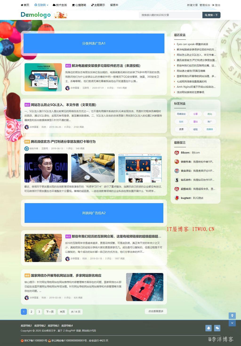 zblog明信片主题类型模板全新绽放,R角、透明、森系您想要的我都有,zblog明信片主题类型模板全新绽放,R角、透明、森系您想要的我都有 zblog明信片主题 第18张,zblog明信片主题,第18张