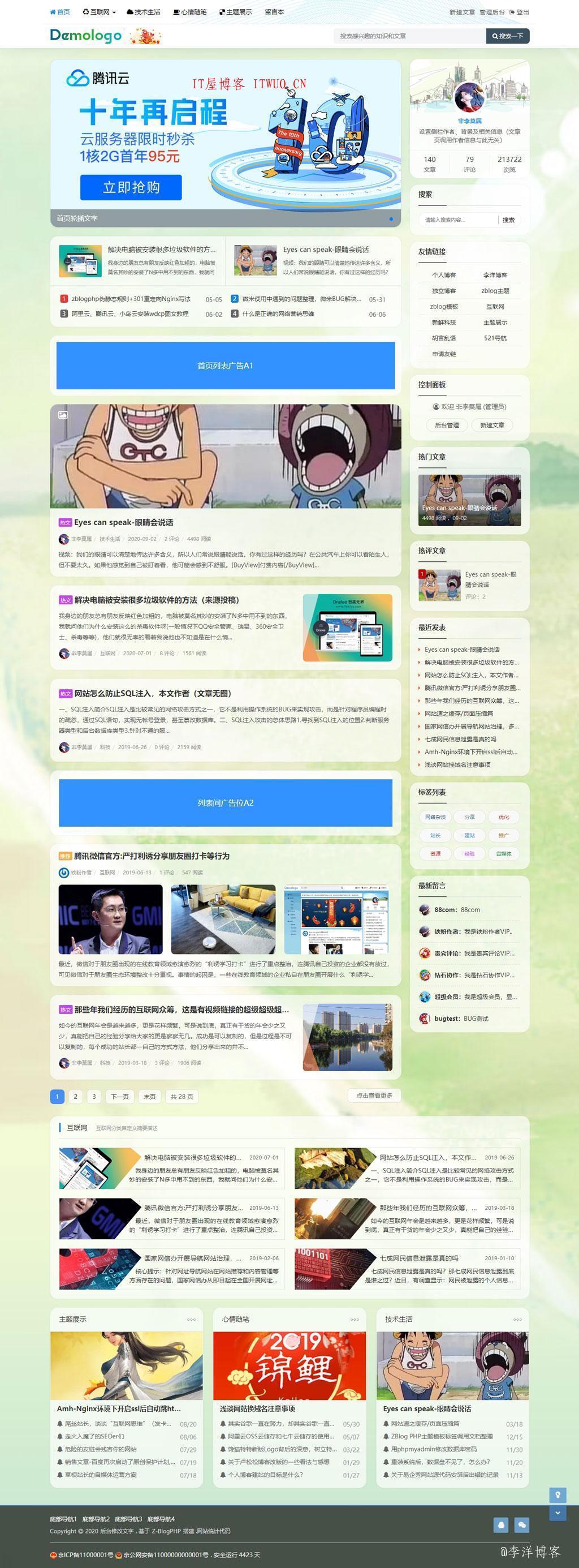 zblog明信片主题类型模板全新绽放,R角、透明、森系您想要的我都有,zblog明信片主题类型模板全新绽放,R角、透明、森系您想要的我都有 zblog明信片主题 第16张,zblog明信片主题,第16张