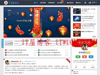 Z-BlogPHP开运锦鲤前来报道(更新说明及操作教程,必看文章)