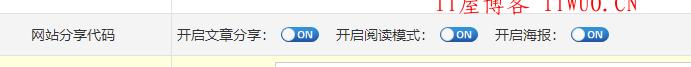 Z-BlogPHP开运锦鲤前来报道(更新说明及操作教程,必看文章),Z-BlogPHP开运锦鲤前来报道(更新说明及操作教程,必看文章) Z-BlogPHP开运锦鲤前来报道(更新说明及操作教程 必看文章) 第4张,Z-BlogPHP开运锦鲤前来报道(更新说明及操作教程,必看文章),第4张