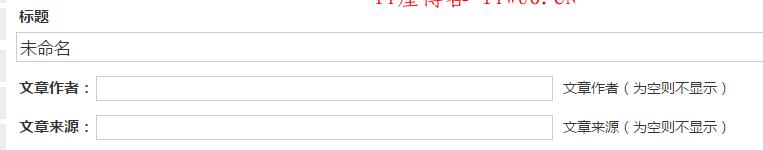 Z-BlogPHP开运锦鲤前来报道(更新说明及操作教程,必看文章),Z-BlogPHP开运锦鲤前来报道(更新说明及操作教程,必看文章) Z-BlogPHP开运锦鲤前来报道(更新说明及操作教程 必看文章) 第47张,Z-BlogPHP开运锦鲤前来报道(更新说明及操作教程,必看文章),第47张