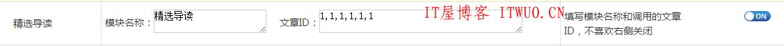 Z-BlogPHP开运锦鲤前来报道(更新说明及操作教程,必看文章),Z-BlogPHP开运锦鲤前来报道(更新说明及操作教程,必看文章) Z-BlogPHP开运锦鲤前来报道(更新说明及操作教程 必看文章) 第69张,Z-BlogPHP开运锦鲤前来报道(更新说明及操作教程,必看文章),第69张