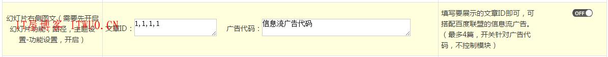 Z-BlogPHP开运锦鲤前来报道(更新说明及操作教程,必看文章),Z-BlogPHP开运锦鲤前来报道(更新说明及操作教程,必看文章) Z-BlogPHP开运锦鲤前来报道(更新说明及操作教程 必看文章) 第68张,Z-BlogPHP开运锦鲤前来报道(更新说明及操作教程,必看文章),第68张