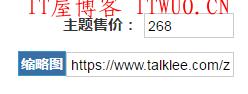 Z-BlogPHP开运锦鲤前来报道(更新说明及操作教程,必看文章),Z-BlogPHP开运锦鲤前来报道(更新说明及操作教程,必看文章) Z-BlogPHP开运锦鲤前来报道(更新说明及操作教程 必看文章) 第58张,Z-BlogPHP开运锦鲤前来报道(更新说明及操作教程,必看文章),第58张