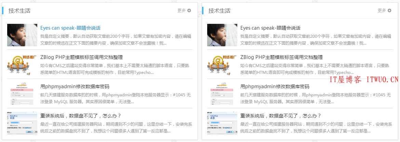 Z-BlogPHP开运锦鲤前来报道(更新说明及操作教程,必看文章),Z-BlogPHP开运锦鲤前来报道(更新说明及操作教程,必看文章) Z-BlogPHP开运锦鲤前来报道(更新说明及操作教程 必看文章) 第82张,Z-BlogPHP开运锦鲤前来报道(更新说明及操作教程,必看文章),第82张