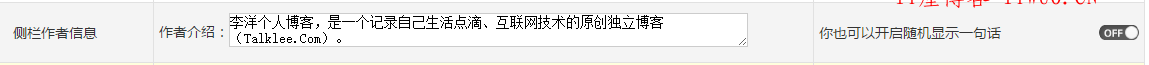 Z-BlogPHP开运锦鲤前来报道(更新说明及操作教程,必看文章),Z-BlogPHP开运锦鲤前来报道(更新说明及操作教程,必看文章) Z-BlogPHP开运锦鲤前来报道(更新说明及操作教程 必看文章) 第84张,Z-BlogPHP开运锦鲤前来报道(更新说明及操作教程,必看文章),第84张