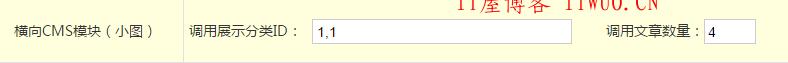 Z-BlogPHP开运锦鲤前来报道(更新说明及操作教程,必看文章),Z-BlogPHP开运锦鲤前来报道(更新说明及操作教程,必看文章) Z-BlogPHP开运锦鲤前来报道(更新说明及操作教程 必看文章) 第81张,Z-BlogPHP开运锦鲤前来报道(更新说明及操作教程,必看文章),第81张