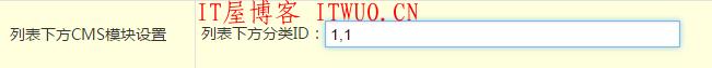 Z-BlogPHP开运锦鲤前来报道(更新说明及操作教程,必看文章),Z-BlogPHP开运锦鲤前来报道(更新说明及操作教程,必看文章) Z-BlogPHP开运锦鲤前来报道(更新说明及操作教程 必看文章) 第76张,Z-BlogPHP开运锦鲤前来报道(更新说明及操作教程,必看文章),第76张