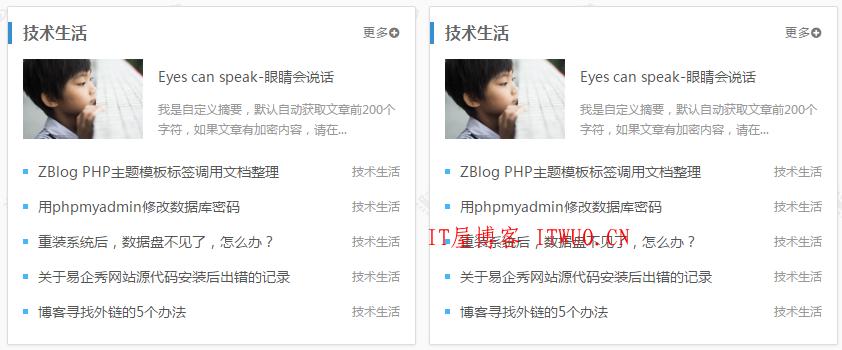Z-BlogPHP开运锦鲤前来报道(更新说明及操作教程,必看文章),Z-BlogPHP开运锦鲤前来报道(更新说明及操作教程,必看文章) Z-BlogPHP开运锦鲤前来报道(更新说明及操作教程 必看文章) 第77张,Z-BlogPHP开运锦鲤前来报道(更新说明及操作教程,必看文章),第77张