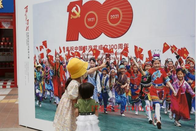 """""""百年·百姓——中国百姓生活影像大展(1921-2021)"""" 开幕"""