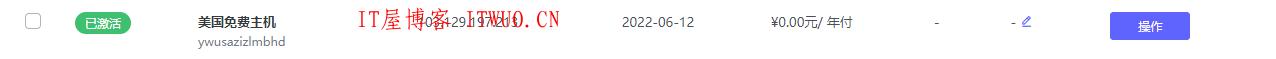 智简魔方财务与Kangle+Easypanel插件对接虚拟主机教程,智简魔方财务与Kangle+Easypanel插件对接虚拟主机教程 魔方财务与Kangle 智简魔方财务IDC销售系统主题模板 仿桔子数据自适应模板 魔方财务系统模板 魔方财务Bear_zero模板 智简魔方主题 魔方idc模板分享 智简魔方系统支付插件 魔方财务资源池 魔方财务互联 智简魔方系统源码下载 财务魔方模板 魔方财务下载 云服务器系统 服务器管理软件 idc机房管理系统 idc管理系统 idc主机管理系统 DCIM 运维管理软件 第2张,魔方财务与Kangle,智简魔方财务IDC销售系统主题模板,仿桔子数据自适应模板,魔方财务系统模板,魔方财务Bear_zero模板,智简魔方主题,魔方idc模板分享,智简魔方系统支付插件,魔方财务资源池,魔方财务互联,智简魔方系统源码下载,财务魔方模板,魔方财务下载,云服务器系统,服务器管理软件,idc机房管理系统,idc管理系统,idc主机管理系统,DCIM,运维管理软件,第2张