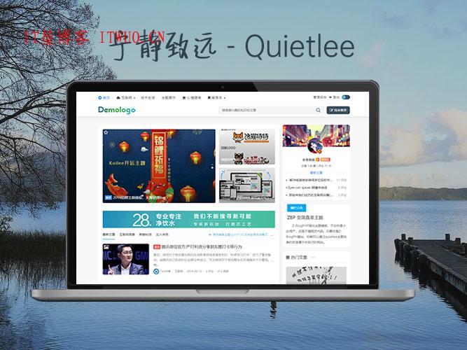 宁静致远(Quietlee)自媒体博客主题模板,夜间模式及强大的SEO效果,宁静致远(Quietlee)自媒体博客主题模板,夜间模式及强大的SEO效果 第1张,第1张