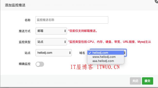 宝塔版面异常监控推送---使用教程,宝塔版面异常监控推送---使用教程 监控 站点 邮件 版本 设置 添加 邮箱 进程 功能 白名单 第7张,监控,站点,邮件,版本,设置,添加,邮箱,进程,功能,白名单,第7张