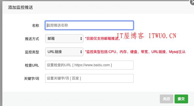 宝塔版面异常监控推送---使用教程,宝塔版面异常监控推送---使用教程 监控 站点 邮件 版本 设置 添加 邮箱 进程 功能 白名单 第8张,监控,站点,邮件,版本,设置,添加,邮箱,进程,功能,白名单,第8张
