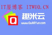 趣米云 香港三网CN2云服机型 1c1g优惠套餐 线路采用三网(电信,联通,移动)回程电信cn2、cn2 gia优质网络,延迟低,速度快