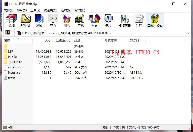 【首发】零度LEP3.3分销系统开源-售卖版本 全部开源 带对接插件
