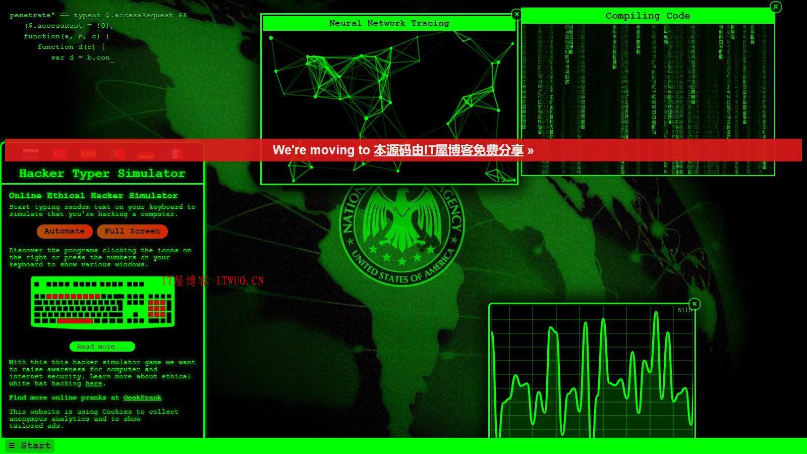 假装黑客高手装B网页源码