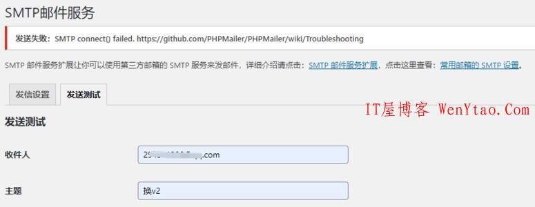 【教程】利用Haproxy解决SMTP发信暴露服务器源IP的方法