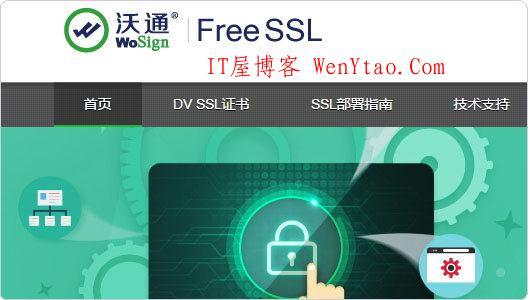 八大免费SSL证书-给你的网站免费添加Https安全加密_SSL证书免费_Encrypt,SSL证书,八大免费SSL证书-给你的网站免费添加Https安全加密_SSL证书免费_Encrypt,SSL证书 网 nbsp 站长 服务器 网站 功能 第6张,加密HTTP协议,全站启用Https,Namecheap,SSL,SSL证书价格,SSL证书价格,Let's,Encrypt,SSL证书,免费AlphaSSL证书,腾讯云DV,SSL,域名型证书,HTTPS,网,nbsp,站长,服务器,网站,功能,第6张