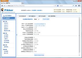 使用Fikker程序自建CDN加速系统方案:支持多节点缓存/一键防CC攻击/流量实时统计