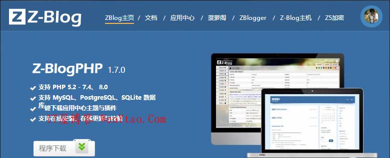 个人博客网站选择哪种博客程序比较好?,个人博客网站选择哪种博客程序比较好? 网 Z-Blog轻量 站长 服务器 网站 系统 第3张,网,Z-Blog轻量,站长,服务器,网站,系统,第3张