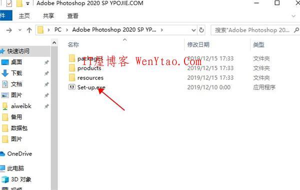 Adobe Photoshop 2020 v21.0.2.57汉化直装版(自动激活)_免激活完美破解版,Adobe Photoshop 2020 v21.0.2.57汉化直装版(自动激活)_免激活完美破解版 教程 ps2020安装失败怎么办 ps2020安装破解 ps2020正式版 ps2020新功能怎么用 ps2020好用还是2019 adobephotoshop adobephotoshop中文版下载 adobephotoshop下载 网站 功能 用户 文件 第2张,Adobe,Photoshop,2020,ps2020安装失败怎么办,,ps2020安装破解,,ps2020正式版,,ps2020新功能怎么用,ps2020好用还是2019,,adobephotoshop,adobephotoshop中文版下载,adobephotoshop下载,教程,Adobe Photoshop 2020,ps2020安装失败怎么办,ps2020安装破解,ps2020正式版,ps2020新功能怎么用,ps2020好用还是2019,adobephotoshop,adobephotoshop中文版下载,adobephotoshop下载,网站,功能,用户,文件,第2张
