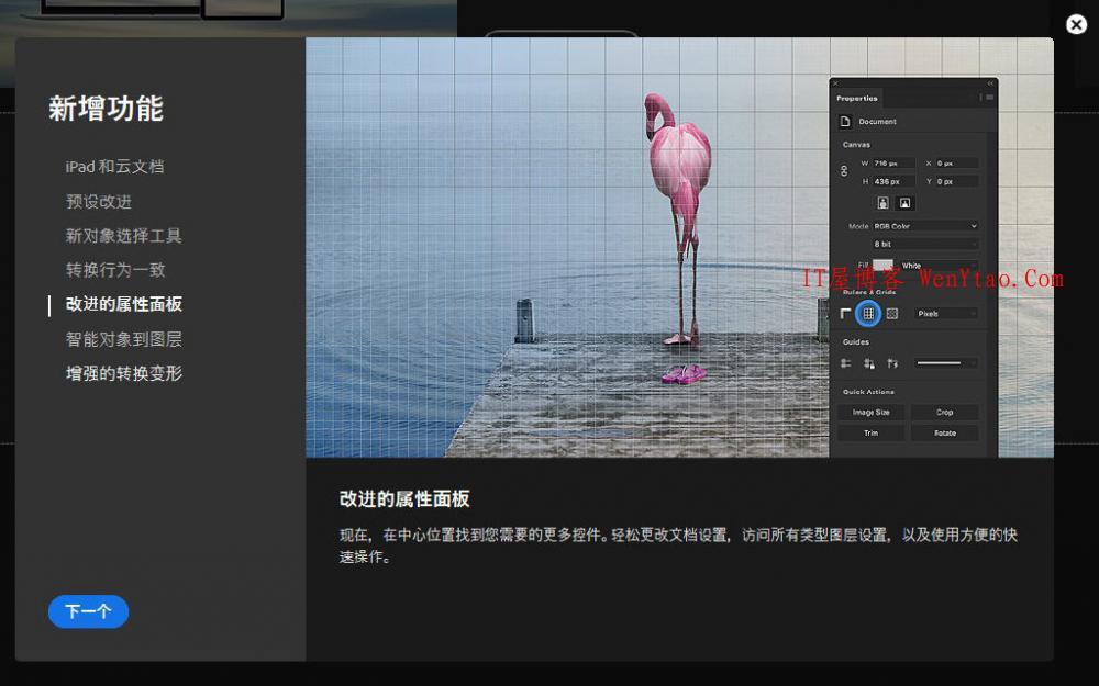 Adobe Photoshop 2020 v21.0.2.57汉化直装版(自动激活)_免激活完美破解版