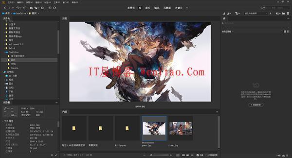 Adobe Bridge 2020 v10.0.1.126 免激活完美破解版,Adobe Bridge 2020 v10.0.1.126 免激活完美破解版 教程 网 nbsp 系统 用户 第5张,教程,网,Adobe,nbsp,系统,用户,第5张